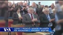 Preshevë - Asociacioni i komunave shqiptare