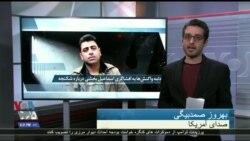 واکنش ها در فضای مجازی به تلاش حکومت برای سرپوش بر شکنجه اسماعیل بخشی