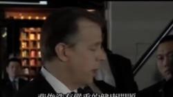 2014-01-28 美國之音視頻新聞: 美國再次呼籲北韓釋放裴俊浩