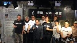 香港六四纪念馆新馆落成开放