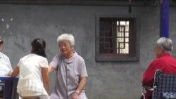 中国急需养老院床位和护理