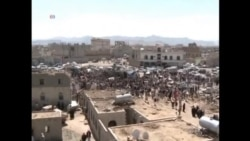 Yemen Saudi Arabia