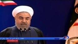 مخالفان روحانی، «طرح سوال از رئیس جمهوری» را کلید زدند
