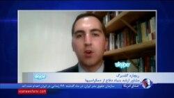 مشاور بنیاد دفاع از دموکراسی: اولویت در تحریم قطع درآمد جمهوری اسلامی برای کمک به تروریستهاست