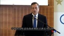 2015-03-11 美國之音視頻新聞: 歐洲央行稱回購歐債將提振歐元區經濟增長