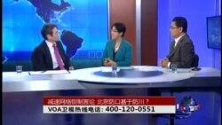 VOA卫视(2014年6月12日 第二小时节目)