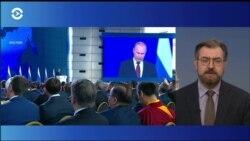 В Конгресс внесен законопроект о сборе данных об активах Путина