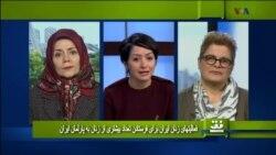 افق ۲ نوامبر: تلاش زنان برای افزایش شمار نمایندگان زن در مجلس دهم