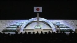 日本纪念地震海啸两周年