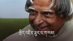 Indian President Abdul Kalam and his Tibet connections