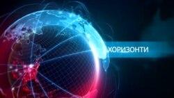 Ќе има ли промена во политиката кон Македонија, по конгресните избори во САД?