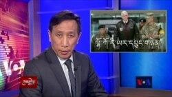 Kunleng News Apr 19, 2017