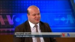 """Валерій Чалий: """"Слабкість України спровокувала Путіна, а сила - встановлює мир"""". Відео"""