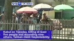 VOA60 World - Suicide Bomber Kills 5 Outside Kabul Bank