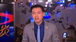 VOA卫视(2016年3月27日 第二小时节目 海峡论谈 完整版)