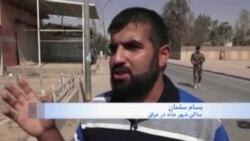 عراقی ها آزادسازی شهر عانه از تصرف داعش را جشن گرفتند