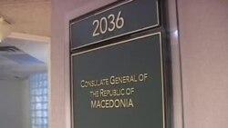 Интервју со Генералниот конзул на Република Македонија во Чикаго Јакуп Реџепи