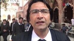 عالمگیر وزیر کی ضمانت مسترد