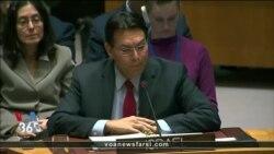 نماینده اسرائیل در سازمان ملل چرا دوباره به اعضای شورای امنیت درباره ایران نامه نوشت