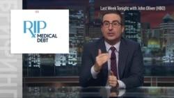 Джон Оливер в прямом эфире списал медицинские долги тысячам американцев
