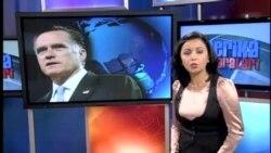 Romni va AQSh tashqi siyosati/Romney foreign policy