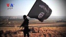 «خلافه بوک» ابتکار تازه داعش برای جذب نیرو در فضای مجازی