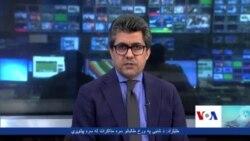 امریکا - افغانستان