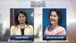 انڈی پنڈنس ایوینو - کیا پھانسی کاپھندہ دہشت سے پاک پاکستان بنائے گا؟