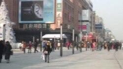北京民众红红火火过圣诞节