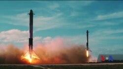 Військові США опрацьовують нові ідеї використання космосу для виконання операцій на Землі. Відео