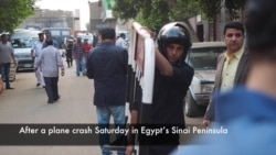Police Secure Area Around Cairo Morgue After Crash