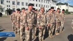 რუსეთის ჰიბრიდული ომი და კონტრზომები