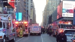 Video from scene of NYC Explosion