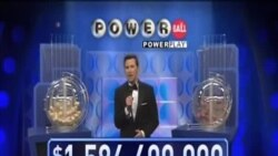15億美元強力球樂透獎金已有歸屬