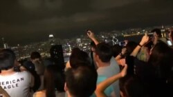 9-13 香港中秋夜山頂人鏈展示爭取五大訴求決心