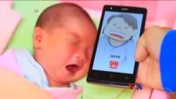 ကေလးငိုသံ ဘာသာျပန္ႏိုင္မဲ့ App