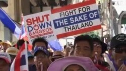 泰国选举仍不确定,美国指责示威者阻止选举