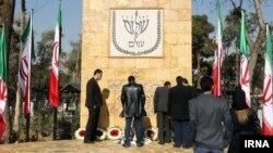 مراسم رونمایی از بنای یادبود سربازان یهودی کشته شده در جنگ ایران و عراق