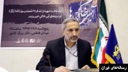 محمد رضا یزدی فرمانده سپاه تهران