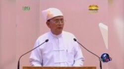缅甸总统发表任内最后一次讲话 新政府即将执政