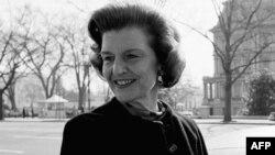 Cựu đệ nhất phu nhân Mỹ Betty Ford