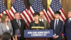 美國國會將於下週開始《香港人權與民主法案》立法程序