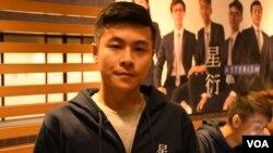 香港大學學生會外務副會長彭家浩(美國之音湯惠芸拍攝)