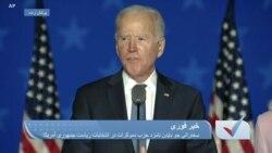 سخنرانی کوتاه جو بایدن در شب انتخابات؛ احساس خوبی داریم و منتظر میمانیم
