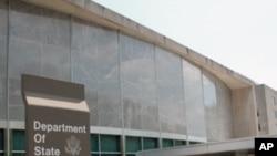 워싱턴, 미 국무부 건물 (자료사진)