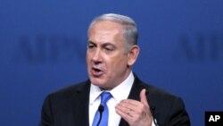 ນາຍົກລັດຖະມົນຕີອິສຣາແອລ ທ່ານ Benjamin Netanyahu