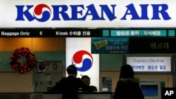South Korea Korean Air