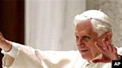 교황 베네딕트 16세