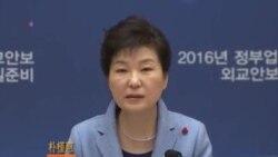 朴槿惠促恢復朝核會談
