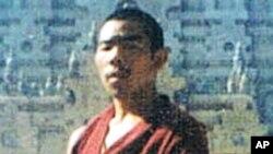 Dhamchoe Sangpo